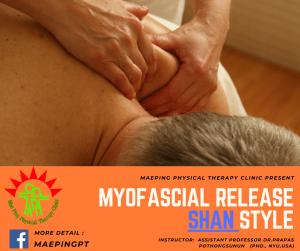 Myofascial Release Shan Style3